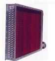 TL型高效換熱器(表冷器)