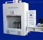 CKP系列全自控加氢高压反应釜