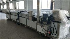 fwd6000-600全自动鸡米花油炸生产线厂家直销
