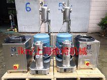 高固含量氢氧化镁阻燃剂混合粉碎设备