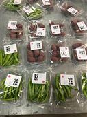 全自动带托盒蔬菜包装机