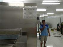 魚類大蝦隧道速凍機 海產品單凍機