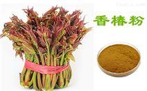 香(xiang)椿(chun)芽粉(fen)