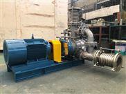 不锈钢材质蒸汽压缩机选型报价