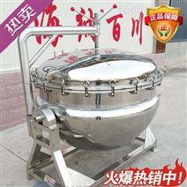 电加热高压蒸煮锅厂家