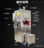 旭恩0.2吨燃油蒸汽发生器厂价直销