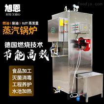 100公斤高温清洗蒸汽发生器价格