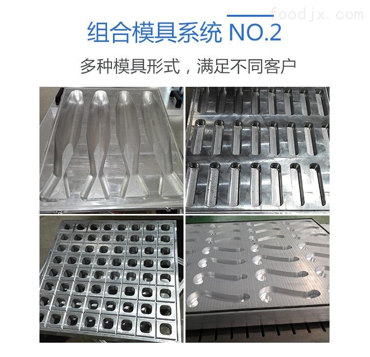 320卤蛋320型全自动拉伸膜真空包装机