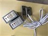 重庆通瑞LZH-2/TRH-3红外线液位控制器