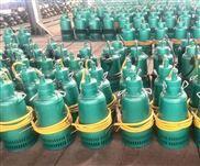 18.5KW礦用BQS防爆潛水電泵品質如一