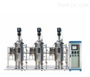 多級或多聯發酵罐