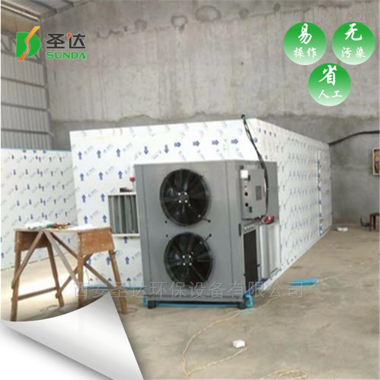 金银花热泵干燥机SD-RB1P 圣达空气能烘干机