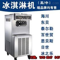 三門峽冰淇淋機 立式冰激淋機價位