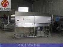 贵州天麻专用清洗机