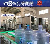 全自動桶裝水灌裝機生產廠家 仁宇機械