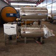 AT700x1200全自動電氣兩用殺菌鍋