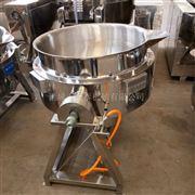 200L燃气可倾斜夹层锅