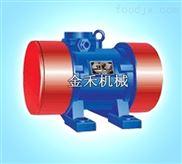 直线振动筛电机 直线筛振动电机 直线震动筛用震动电机