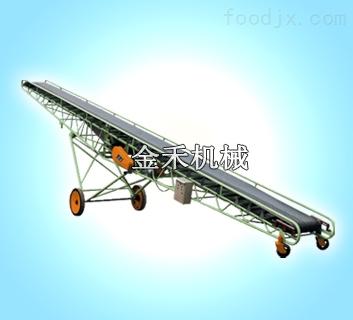 玉米成包输送机|带式移动输送机|装货皮带输送机