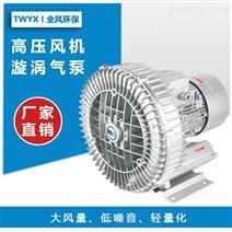4KW 池塘環形曝氣高壓風機