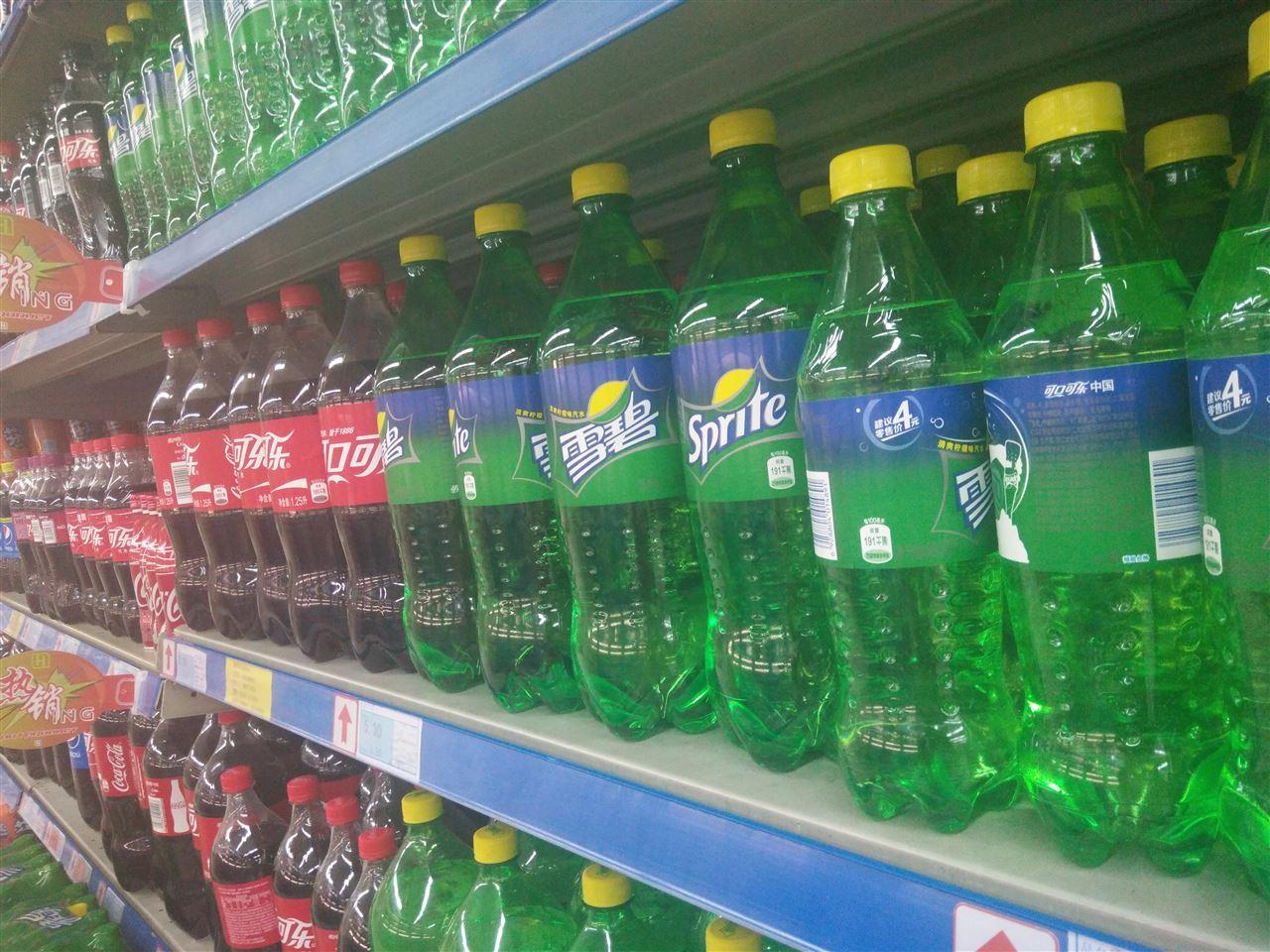 2018年中国饮料业团标《运动饮料》正式实施