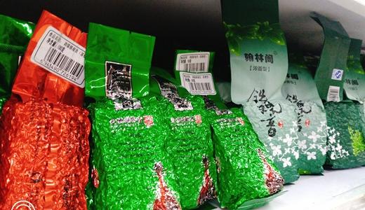 茶叶销售乱象丛生 这些食品机械设备不该被滥用