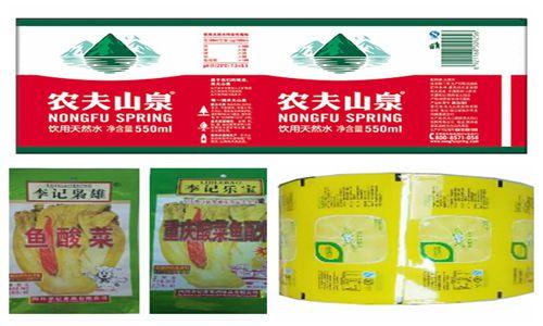 成都华侨:深耕于软包装产品 以实力塑造完美品质