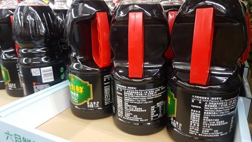 酿造料酒团体标准将出台 新规让生产加工规范化
