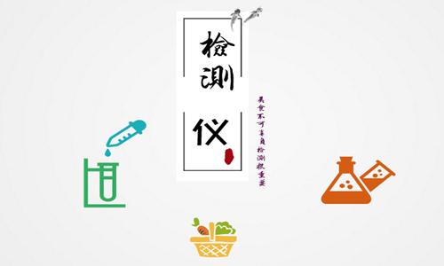 又2项食品补充检验方法公布