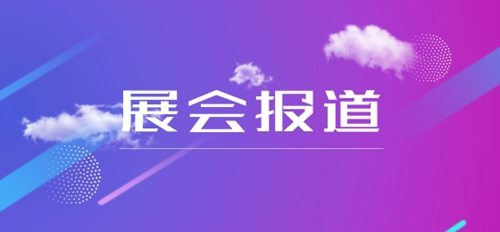 Bakery China 2018上海烘焙展全馆图