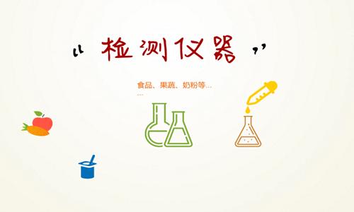 预测未来几年中国质谱技术的发展方向