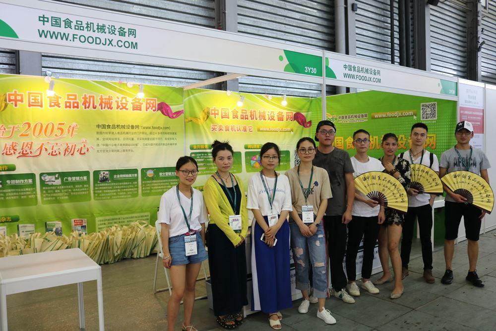 第二十四届上海国际加工包装展№览会圆满结束