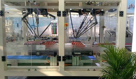 台积电病毒事件对食品工业行业的防护启示