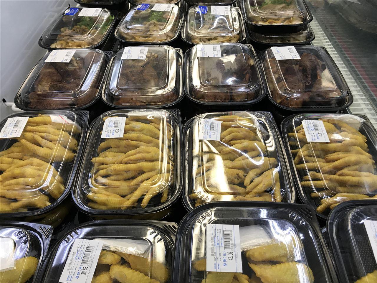 中国食品机械设备网答疑解惑之浸蜡池