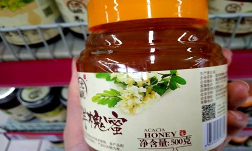 """蜂业市场蕴藏潜力 养殖、检测技术助力""""甜蜜事业"""""""