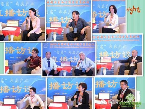 2018中國肉類加工技術發展論壇在深圳成功舉辦