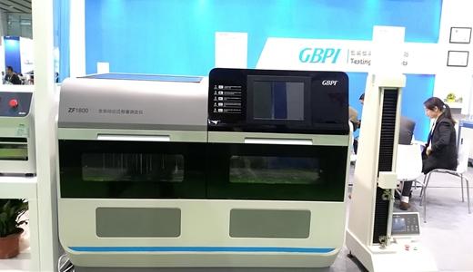 食安检测技术示范中心公示 质谱仪、色谱仪打头阵