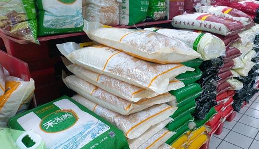 大米生产线遍地开花 保障国人粮食供应
