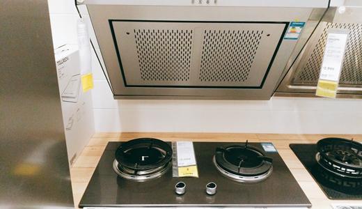 东部地区厨具生产迈向智能化 推动实现、精细化