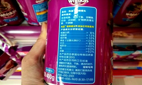昆明市粮油饲料产品质量检验?#34892;?88万采购大批设备