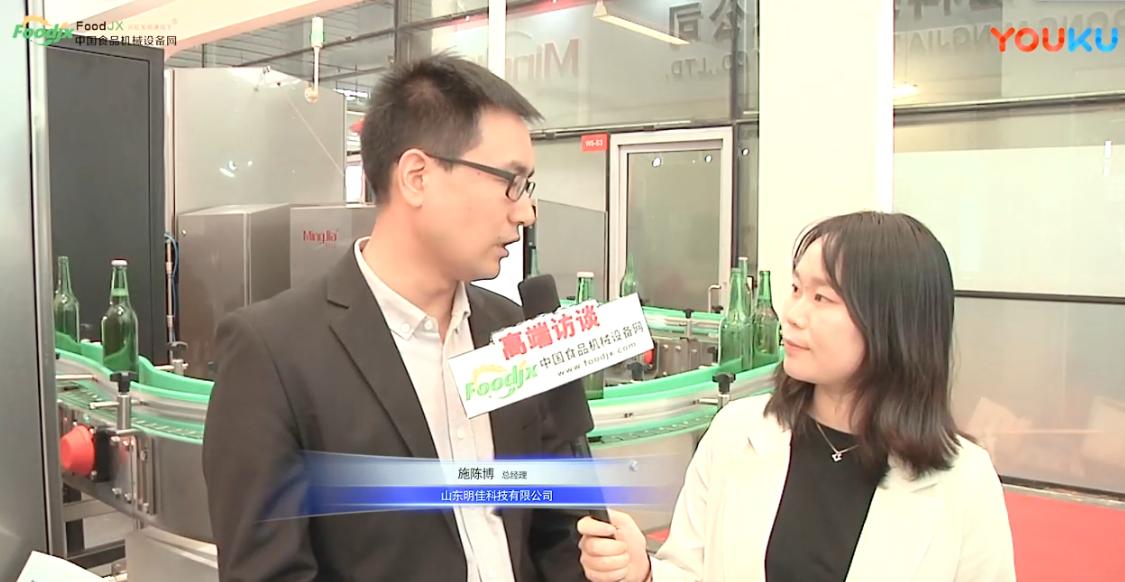 foodjx專訪山東明佳科技有限公司