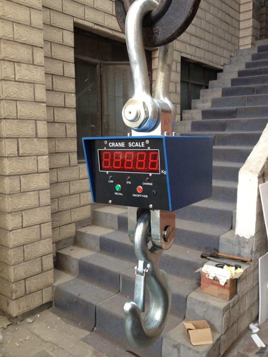 直显式电子吊秤(吊磅)10吨15吨20吨