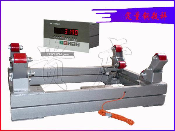 称氯瓶电子秤带4-20ma模拟量信号控制功能