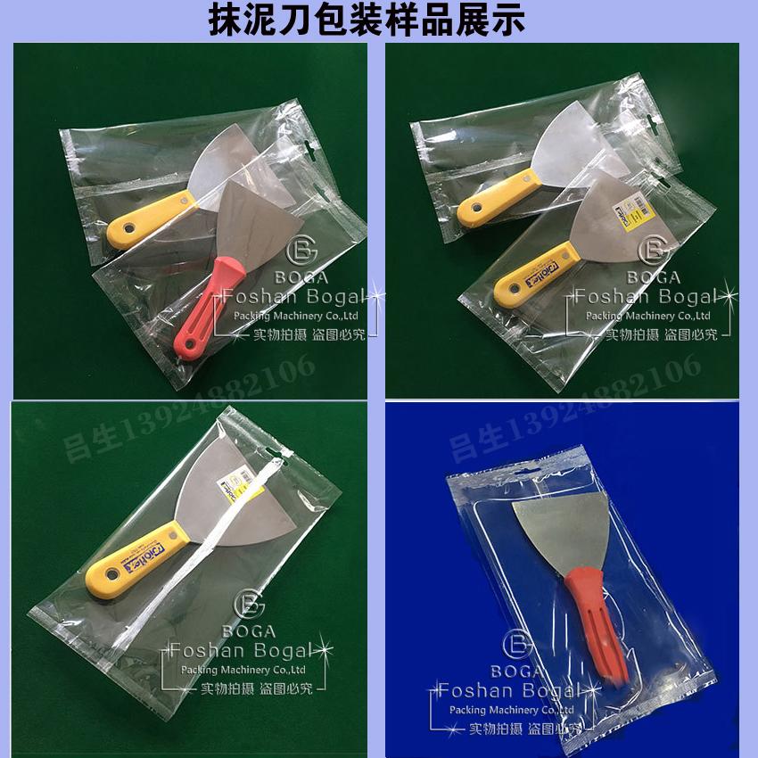 工具包装机