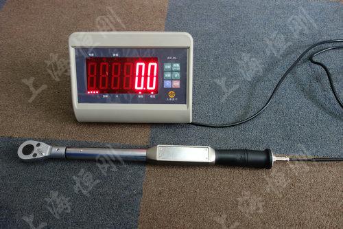 SGSX非标改制电子显示扭矩扳手