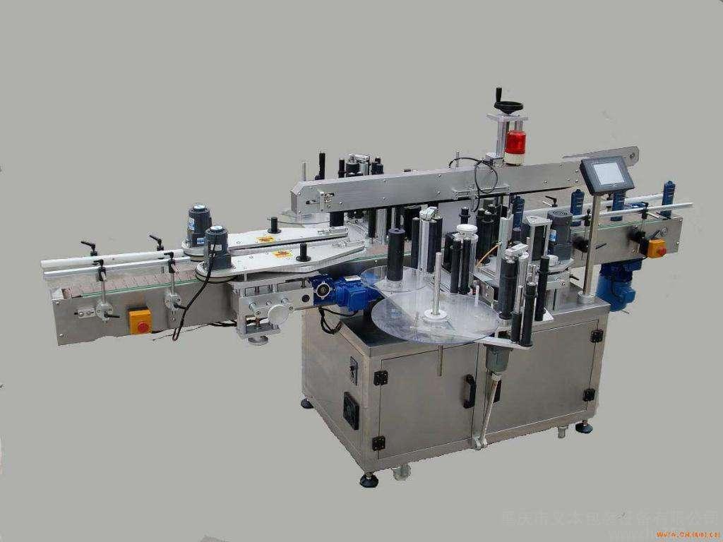 kz-500 厂家直销上海科泽牌kz-500圆瓶全自动贴标机