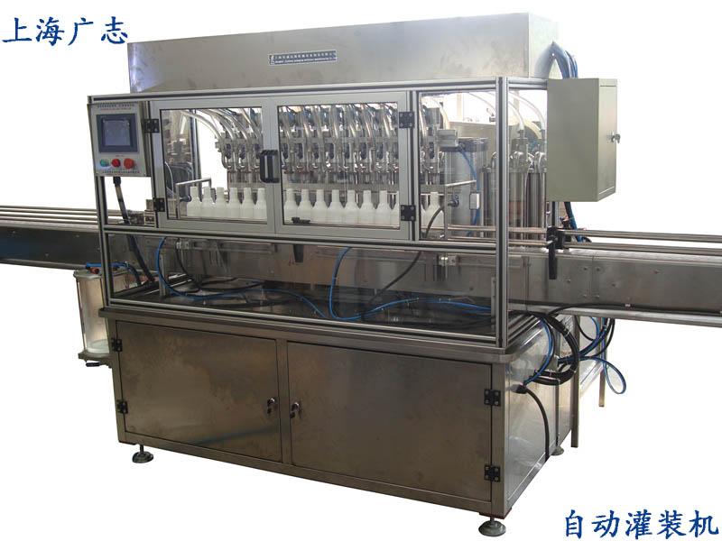自动耐酸碱液体灌装机