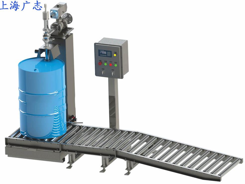 全自动化工液态灌装机