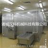 三文鱼隧道式速冻机
