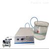 冷冻食品包装密封性试验仪-MFY-01
